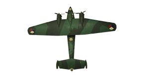 Dornier Plane representing link to Virtual Museum
