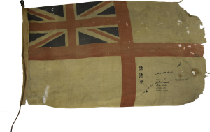 White Ensign flag identified the requisitioned pearling lugger, HMAS Heather, as a British naval ship